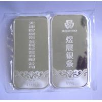 Buy cheap Silver Bullion from wholesalers