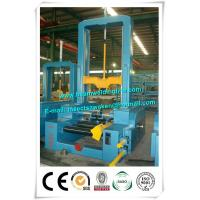 Wholesale Automatic H Beam Production Line Vertical H Beam Assembly Machine from china suppliers