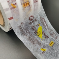 Buy cheap Moisture Proof Opaque LDPE Plastic Printed Packaging Roll Flexible Laminated from wholesalers