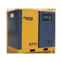 Buy cheap High Quality Variable Frequency 37kw50hp Servo inverter screw air compressor from wholesalers