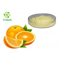 Buy cheap Orange Juice Powdered Fruit Juice Concentrate Spray Drying Food Supplement from wholesalers