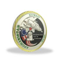 Buy cheap Stamping Engraved Collectible Souvenir Coins Single Side For Anniversary from wholesalers