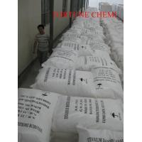 Buy cheap Golden Manufacturer Titanium Dioxide from wholesalers