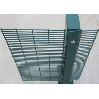 Buy cheap 3.5mm Prison Hot Dipped Galvanized 358 Mesh Fencing from wholesalers
