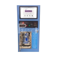 Buy cheap Reverse Osmosis Commercial use Gallon water purification vending selling machine dispenser outdoor from wholesalers