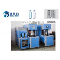 Buy cheap High Speed Plastic Bottle Blowing Machine 1200 Kg For Small Scale Beverage Plant from wholesalers