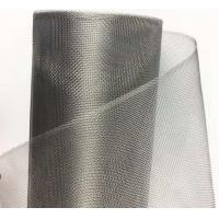 Buy cheap Plain Weave 304 Stainless Steel Welded Mesh Insect Netting 22 Mesh from wholesalers