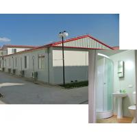 Buy cheap low cost good insulation prefabricated house modular for home hotel office from wholesalers