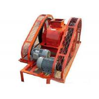 Buy cheap 2pg Series Double Roll Crusher Primary Crushing Equipment 2 - 8mm Discharging Size from wholesalers