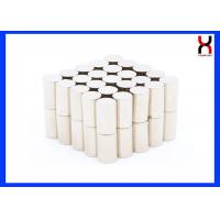 Buy cheap Super powerful Round Disc Cylinder Magnets Rare Earth Neodymium Magnet from wholesalers