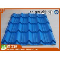 Buy cheap GI GL Corrugated Steel Sheets / Corrosion Resistance Corrugated Steel Plate from wholesalers