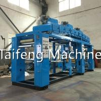 Buy cheap Cigarette paper printing and gluing machine,Cigarette rolling paper watermark printer,Toothpick paper printing machine  from wholesalers