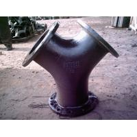 Buy cheap Flanged Fittings product