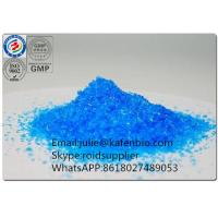 Buy cheap Copper Glycinate Powder Active Pharmaceutical Ingredients CAS 13479-54-4 from wholesalers