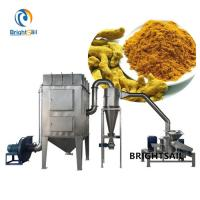 Buy cheap Spice Powder Grinder Machine Dried Turmeric Ginger Leaf Air Classifier Mill from wholesalers