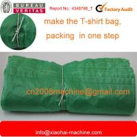 China Plastic Bag Automatic Tying Machine With T Shirt Puncher And Strapping Device on sale