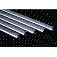 Buy cheap Cold Rolled Seamless Carbon Steel Precision Pipe from wholesalers