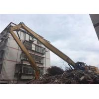 Buy cheap Heavy Duty Caterpillar Boom , Multipurpose Construction Equipment Boom from wholesalers