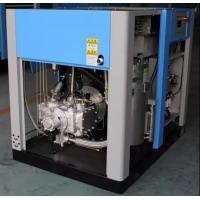 Buy cheap Top quality oil free rotary screw air compressor 160 KW Schneider Sunshine from wholesalers