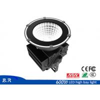 Buy cheap 600w High Quality LED High Bay Light from wholesalers