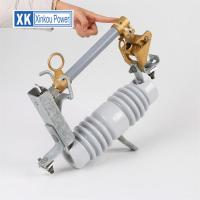 Wholesale 11000v Fuse Link Cut Out Holder Creepage Distance 250 Mm Multi Size Available from china suppliers