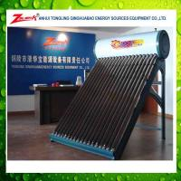 Buy cheap borosilicate galss vacuum tube solar water heater from wholesalers