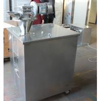 China Indoor Dry Granulator Machine GK Series Low Noise For Piece Shaped Granules on sale