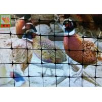 Buy cheap Black PP Plastic Coated Chicken Wire Netting , Plastic Poultry Fence 1.5 M Wide from wholesalers