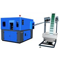 Buy cheap 4 Cavities Pet Bottle Blowing Machine , Plastic Bottle Blow Moulding Machine New Style from wholesalers