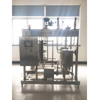 tube UHT sterilizer for milk yogurt juice Manufactures