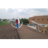 Wholesale Professional Small Vertical Axis Wind Turbine Maglev Windmill with 3 Blades from china suppliers