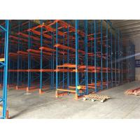 Buy cheap Industrial Warehouse Drive In Pallet Racking Drive Through Storage System from wholesalers