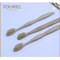 Buy cheap Eco-Friendly Bamboo Toothbrushes With Different colors Bristles Hotsale in India from wholesalers