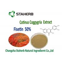 Buy cheap Anti-inflammatory and antiproliferative Smoke Tree Organic Plant Extracts 50% Fisetin Powder Cotinus Coggygria Extract from wholesalers
