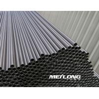Buy cheap Monel 400 UNS N04400  Seamless Stainless Steel Tubing For Petrochemical Industry from wholesalers