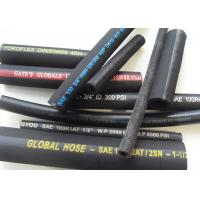Buy cheap I.D. 1 / 4 Hydraulic Hose Pipe ,  Weatherhead Hydraulic Hose 3270 PSI from wholesalers