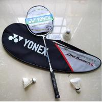 Buy cheap YONEX  badminton racket VTLD-F/ ZF2/LD,ARC-6FL,VT7DG/10DG kason racquet from wholesalers