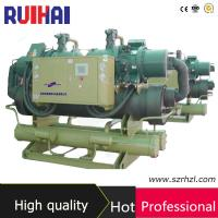 Buy cheap CE Certificated 216kw Industrial Water Cooled Screw Water Chiller from wholesalers