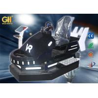 Buy cheap Metal + Hardware Material Virtual Reality Speed Racing Simulator / VR Game from wholesalers