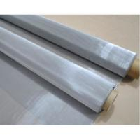 Buy cheap 7meshx7mesh SUS304 1/2 stainless steel wire mesh 18 gauge for chemicals from wholesalers