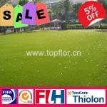 Buy cheap Artificial grass for garden/artificial turf for garden from wholesalers
