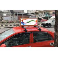 Buy cheap HD Outdoor WIFI&USB Taxi Top Advertising LED Display Taxi Top LED Display China from wholesalers
