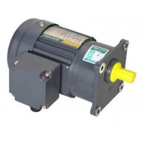Wholesale Big Gear Motor - 1 from china suppliers