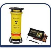 Buy cheap XXG3005P Panoramic Portable Flat Target NDT X-ray Welding Inspection Equipment from wholesalers