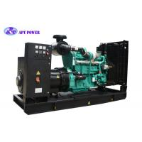 Buy cheap Rate Output 225kVA 180kW Shangchai water cooled diesel generator with APT Power Alternator from wholesalers