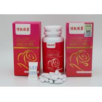 Buy cheap Pure / Natural Collagen Tablets , Collagen Vitamin C Tablets Candy Health Care Supplements from wholesalers