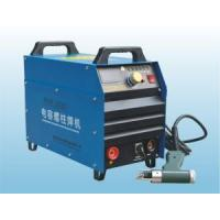 Wholesale Condenser Discharge Stud Welding Machine (RSR-1600/2500) from china suppliers