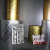 Buy cheap Coated treatment and hard temper pharmaceutical aluminum foil packing from wholesalers