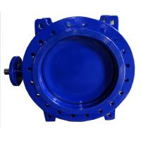 Buy cheap High performance DN400 Double Flanged Type Eccentric Butterfly Valve -type 2 with online replaceable seat from wholesalers