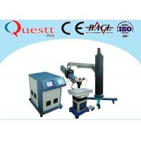 YAG CNC Laser Portable Welding Equipment 400W For Silver Jewelry , 1 Year Warranty Manufactures